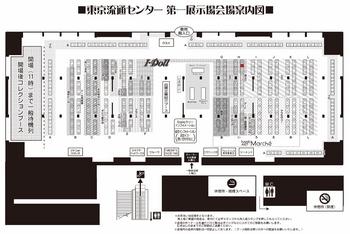 map_49 (1280x858).jpg